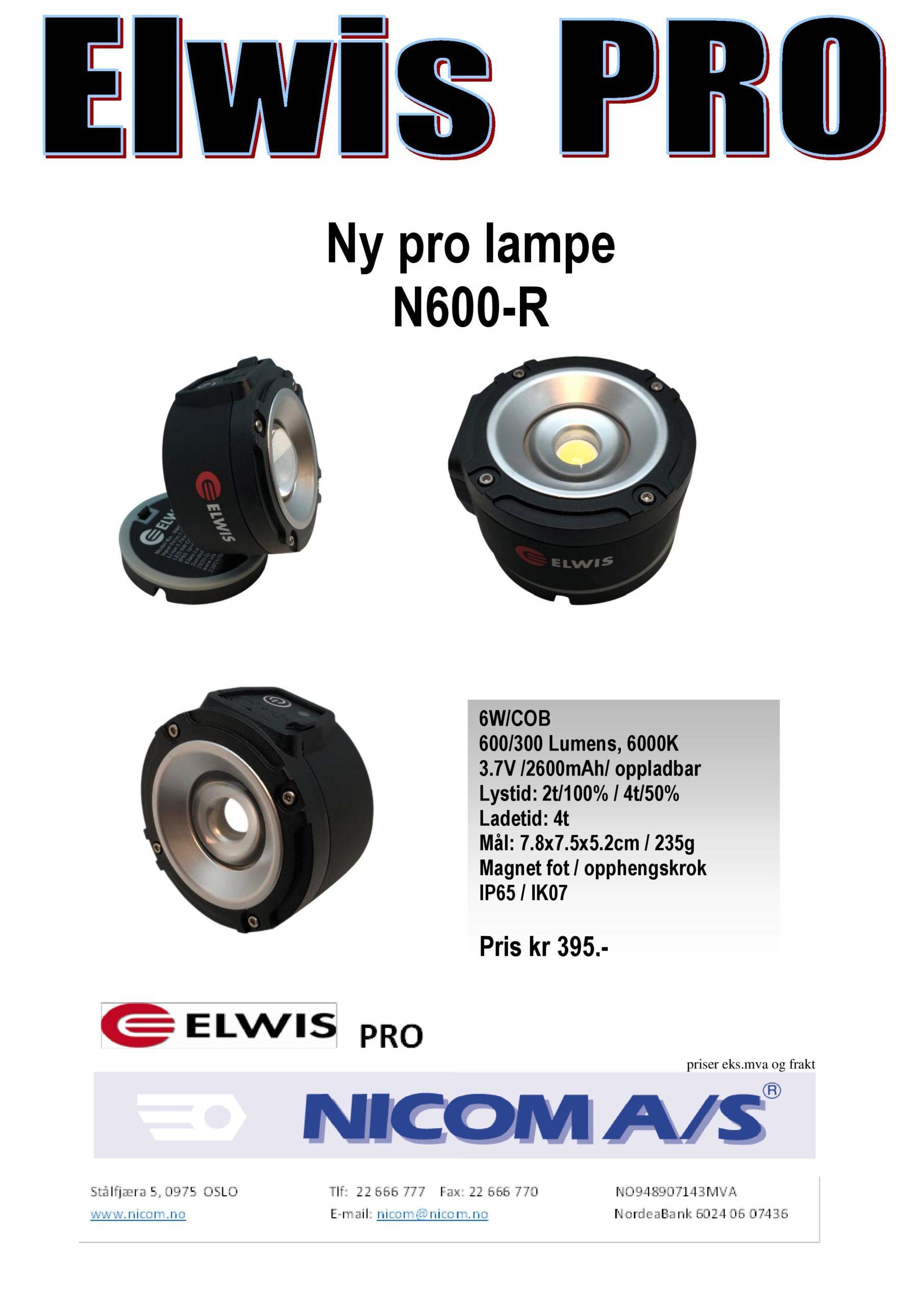 N600-R